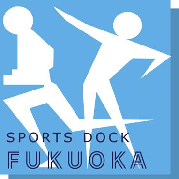 SPORTS DOCK FUKUOKA